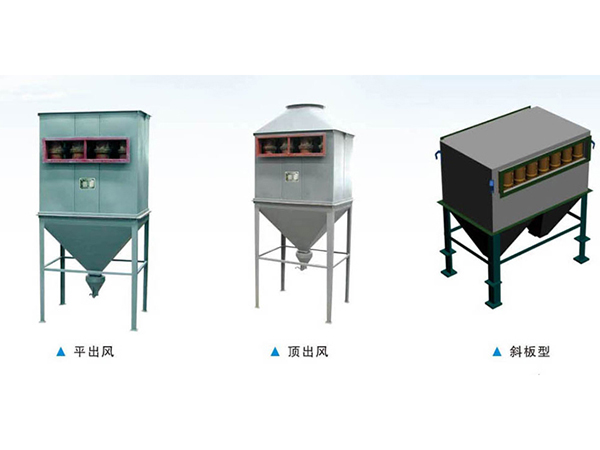 陶瓷多管除尘器 (2)